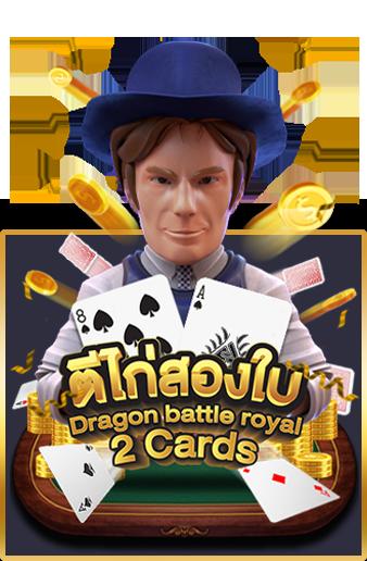 AMB Poker wallet
